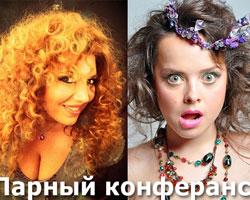 актрисы камеди вумен фото