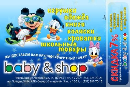 Объявление о продаже костюм зимний нм 116 в санкт-петербурге на avito б\\у состояние нормальное
