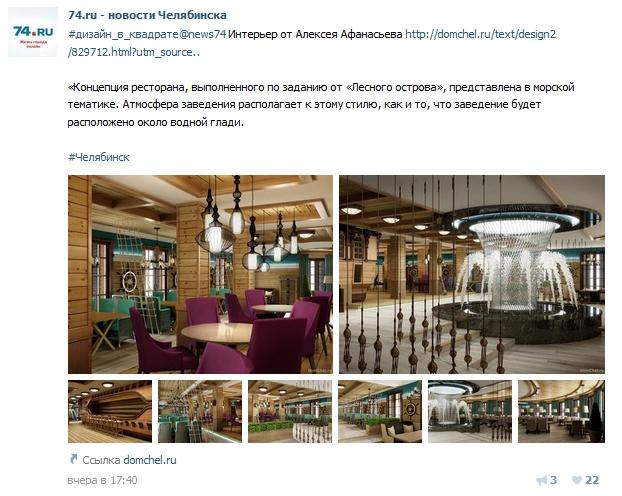 Последние новости украины комсомольская правда украине