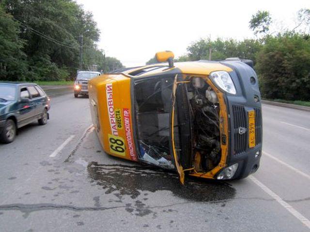 маршрутное такси.
