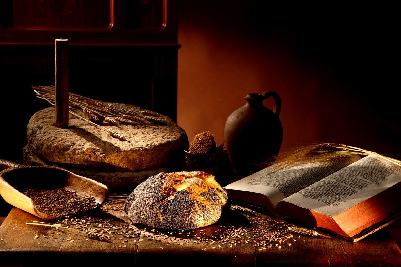 Сертификация хлеба из русской печки сертификация парфюмерно-косметической продукции отменили