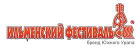 До Ильменского фестиваля из Миасса довезут дополнительные маршрутки