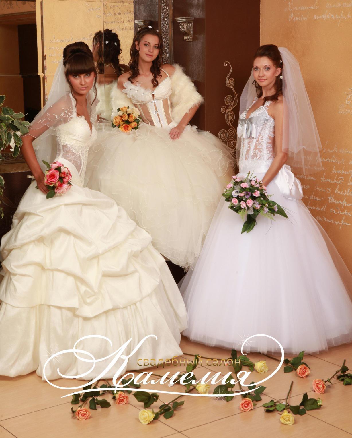 распродажа стильные платья