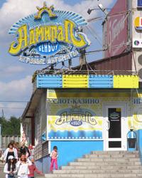 Официальный сайт ооо игровая компания мегатрон казино вулкан в г.челябинске бульдозер игровые автоматы киев