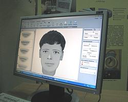 Распознавание Лиц По Фото Для Андроид