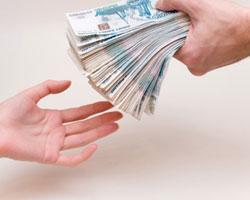 В каком банке лучше взять кредит? Советы и отзывы 56