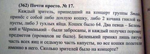 http://contents.i.sdska.ru/_i/news/c/regions/161/diplom/2013/04/zadachki_2.jpg