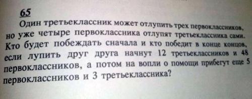 http://contents.i.sdska.ru/_i/news/c/regions/161/diplom/2013/04/zadachki_5.jpg