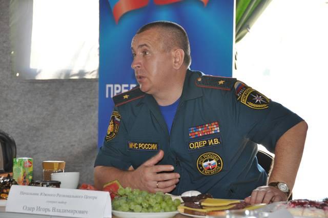 игорь владимирович одер мчс фото