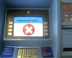 Курс доллара мдм банк