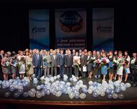 ЗАО «Газпром межрегионгаз Север» определил лучшего по профессии