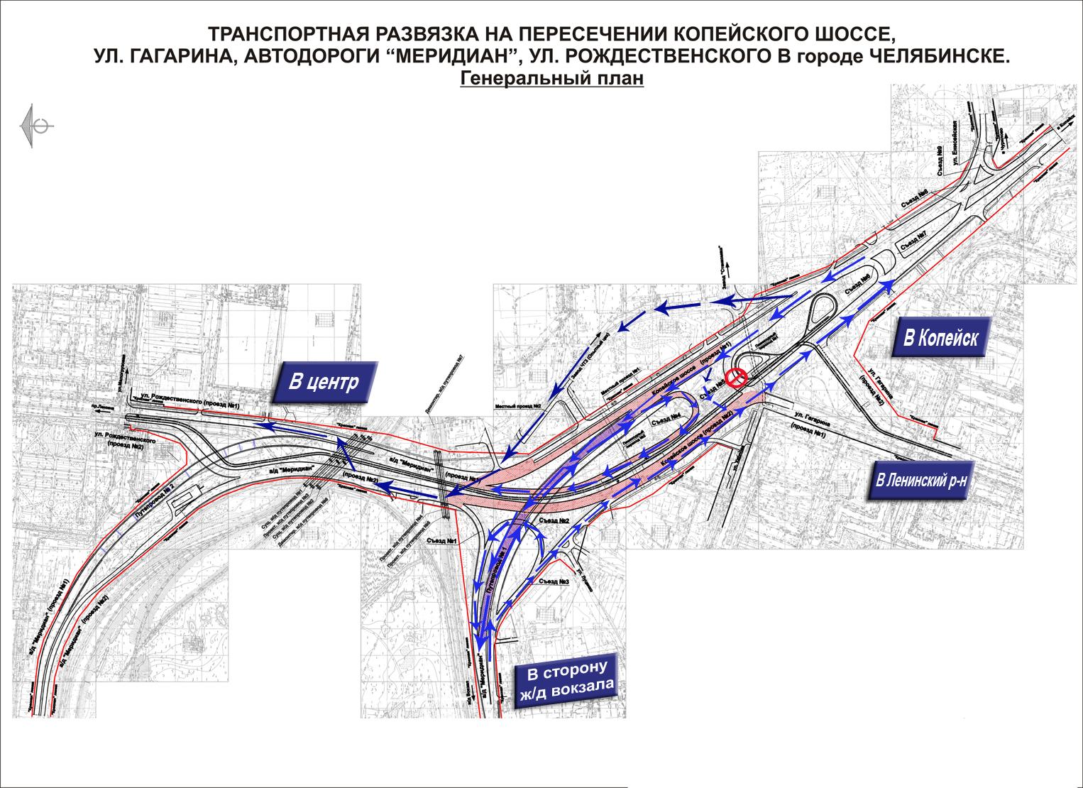 Схема железнодорожной развязки