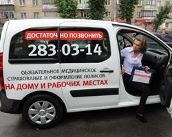 Расписание автобуса ст химки 119 больница