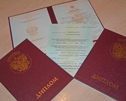 ЧелГУ приглашает абитуриентов Образование На настоящий момент ведется сотрудничество с рядом европейских вузов по программам двойного диплома