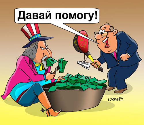 С сегодняшнего дня минимальный размер помощи по безработице увеличился на 120 гривен - Цензор.НЕТ 9011