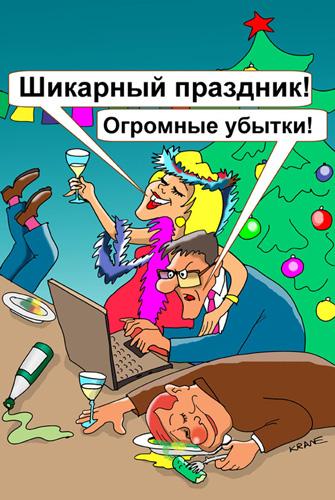 Курск праздник для ребенка
