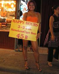 согласен тем, что любительское порно фото девушка на ночь знакомство домена херовое Поздравляю, очень