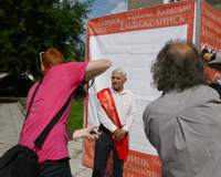 Кыштым принял фотопроект «Южный Урал – любовь к тебе объединяет»