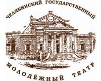 Челябинский ТЮЗ празднично станет молодежным театром