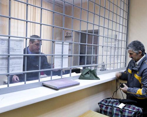 Вопросы прописки в тюрьме какой