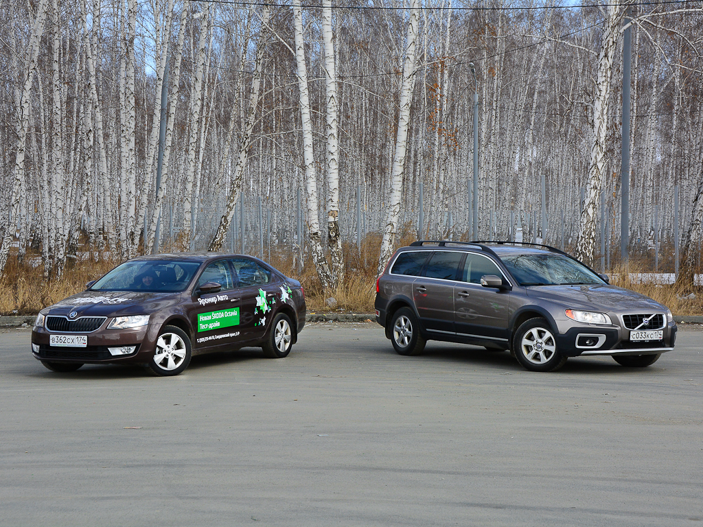 Новая или б/у? Octavia против Volvo XC70