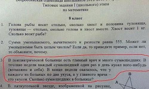 http://contents.i.sdska.ru/_i/news/c/regions/161/diplom/2013/04/zadachki_1.jpg