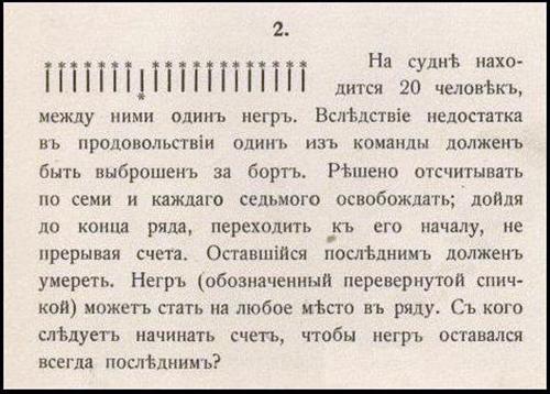 http://contents.i.sdska.ru/_i/news/c/regions/161/diplom/2013/04/zadachki_6.jpg